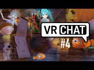 [ VRChat ] EP4: Tons of virtual reality avatars, funny moments, secrets, and battles