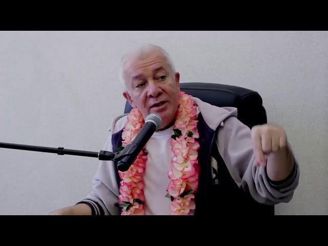 Вы должны стать предприимчивыми - ЕМ Чайтанья Чандра Чаран Прабху ШБ 3.27.20