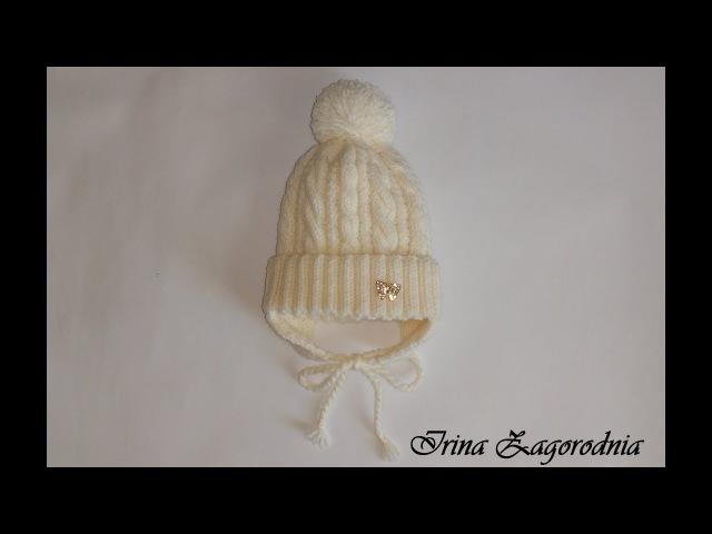 Детская шапка с ушками.Ультра модная шапка для девочки-мода зима 2017 2018
