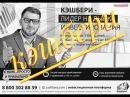 Планы на 2018 2020г Видео с конференции в Казани