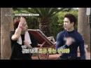Шоу 180314 Трейлер 4 го и последнего эпизода шоу GOT7 Working EAT Holiday in Jeju Что случилось в бассейне прошлой зимой