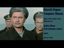 Гавриил Попов: Балтийская слава (1957)