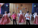 Танец на Масленицу. Начало праздника