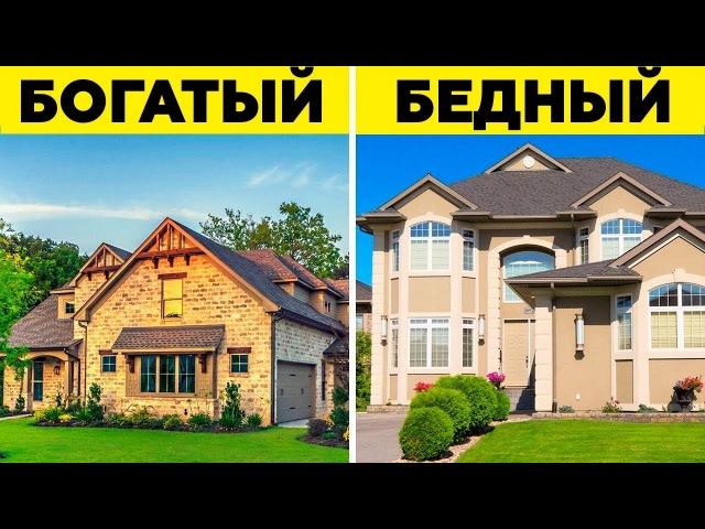 10 ДЕЙСТВЕННЫХ СОВЕТОВ от МИЛЛИАРДЕРОВ! (Слушай внимательно!)