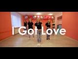 MiyaGi &amp Эндшпиль feat. Рем Дигга I Got Love Evangelina Potyomkina Choreography