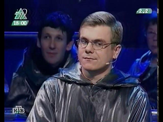 Своя игра. Александров - Химченко - Сахаров (27.11.2005)