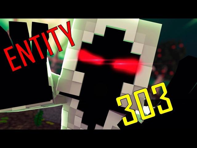 Крайности Minecraft ENTITY 303