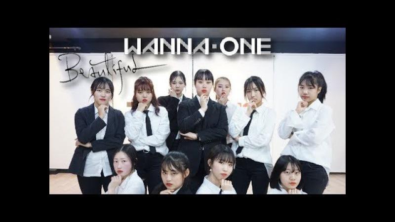 [창원TNS] 워너원(Wanna One) - Beautiful(뷰티풀) 뷰티풀 댄스커버영상 (Dance Cover)