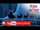 Tom Jerry   Cookie Cutter Christmas   Boomerang Africa - Sunday Morning Shake Up