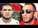 ХАБИБ VS ТОНИ ФЕРГЮСОН НА UFC 223! ВЫБОР БОЙЦОВ ММА! [f,b, vs njyb yf ufc 223! ds,jh ,jqwjd vvf!