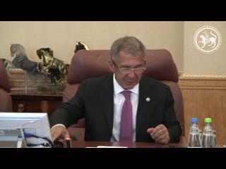 Заседание Совета директоров ПАО «Татнефть»