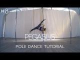 How To Pole Dance #8 PEGASUS Tutorial IntermediateAdvanced