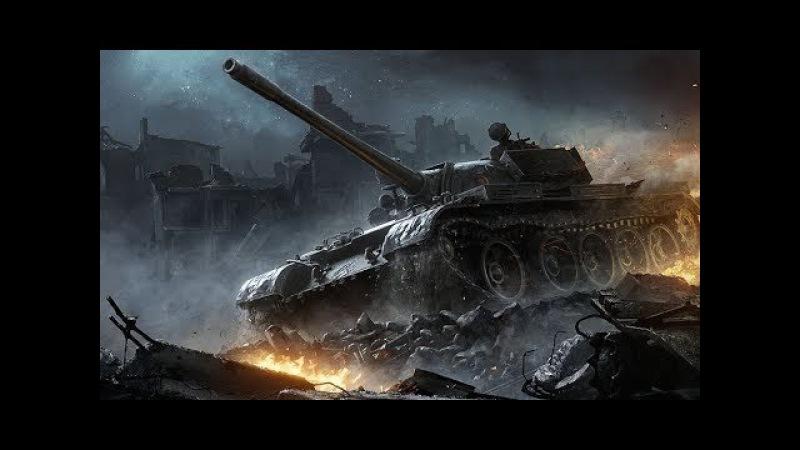 БРО Вечер с Skoda T50, Т 55А, M46 Patton
