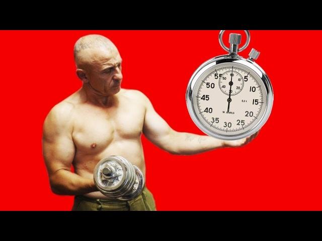 Темп выполнения упражнений