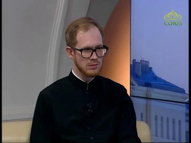 Беседы с батюшкой. Чем живет Казанский собор Санкт-Петербурга. Эфир от 5 мая 2017г