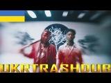 Post Malone ft. 21 Savage - рок-зрка (rockstar Ukrainian Cover) UkrTrashDub
