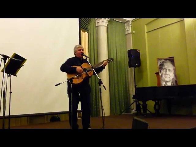 80- летие Юрия Визбора.С-Петербург,фрагменты концерта в Святодуховском центре.