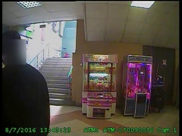 Дело о хищениях из банкоматов: попытка забрать деньги