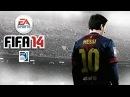 FIFA 14:Реал Мадрид VS Севилья