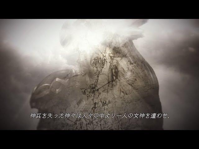 VALKYRIE PROFILE -LENNETH- ヴァルキリープロファイル -レナス- :Second Teaser Trailer 2018