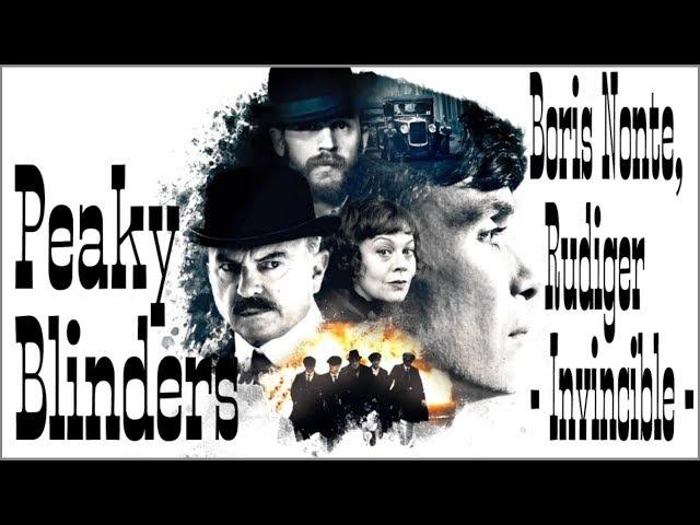 Острые Козырьки / Peaky Blinders (Клип к Сериалу)