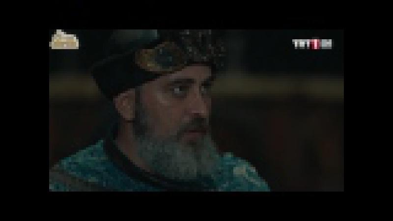 Воскресший Эртугрул 91 серия (Русская озвучка)