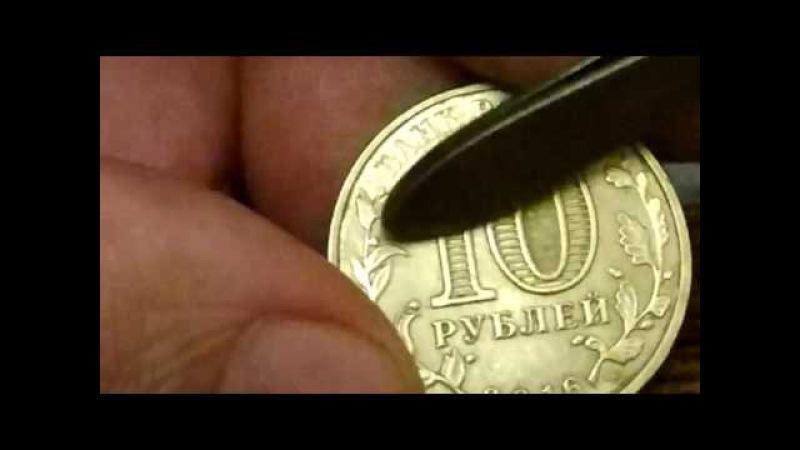 обзор монеты 10р. ГВС 2016г.Гатчина. цена