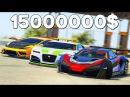 Дрифт DLC в GTA 5 ГОНКА НА 15000000$ НА ТРЕХ СУПЕР МОЩНЫХ ГИПЕРКАРАХ!