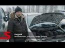 Отзыв автовладельца о продуктах Супротек для грузовиков внедорожников и легковушек