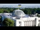 Численность населения Украины. Катастрофическое падение