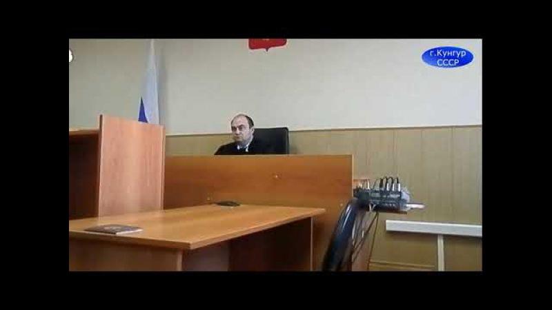 Суд РФ не может судить Гражданина СССР