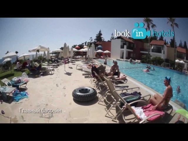 Aqua Sol Village 4* - Paphos, Cyprus (Пафос, Кипр)