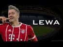 Robert Lewandowski ► Havana Shape Of You - Skills Goals 2017/18 ᴴᴰ