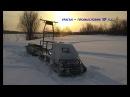 Мотобуксировщик Ураган. Испытания в глубоком снегу.