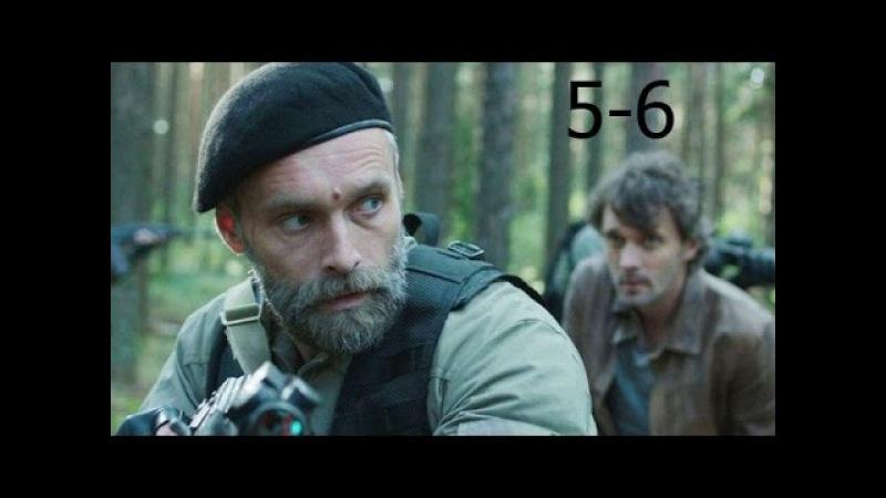 Черная река 5 6 серии Боевик Криминальная драма 2015 Сериал Russkoe kino