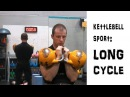 Kettlebell sport: long cycle technique demonstration by Denis Vasiliev