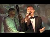 Музыкальный вечер в стиле Фрэнка Синатры в студии Арт-Ликор