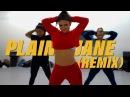 Jade Chynoweth | Plain Jane REMIX A$AP Ferg ft. Nicki Minaj | Janelle Ginestra Choreography
