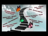 Релакс Для Души - Просто Шикарная Музыка! Relax For Soul Chic Music