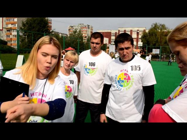 Большие семейные игры в городе Калининград. Школа №45