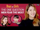 GIRLS vs BOYS Questions that Men Can't Stand What Do Women Want