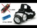 Переделываем на литиевый аккумулятор дешевый налобный фонарик