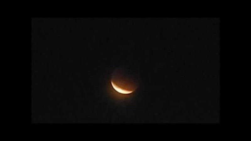 Eclipse of the Super moon Затмение супер луны