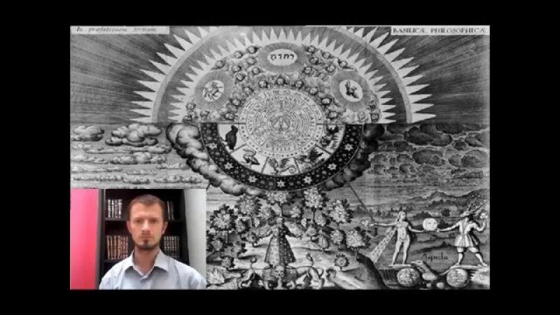 Бецалэль Ариэли Эзотерическая традиция Урок 1