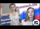 Russisch das jeder Englisch Sprecher kann