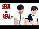 SEKAI / KAIHUN IS REAL ! Реакция на Кайхуны из exo Mad Ria