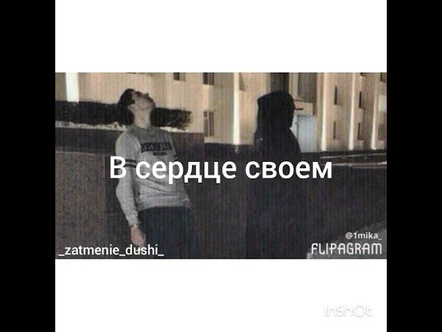 Как дальше жить ..прошу мне сКаЖи🍃😔❤