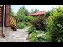Озеленение участка загородного дома