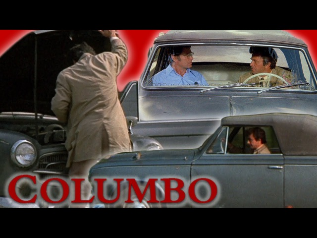 Columbo's Car | Columbo