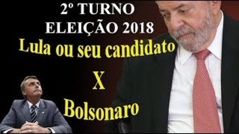 "Mídia teme ""poste de Lula"" e Bolsonaro no 2º turno"